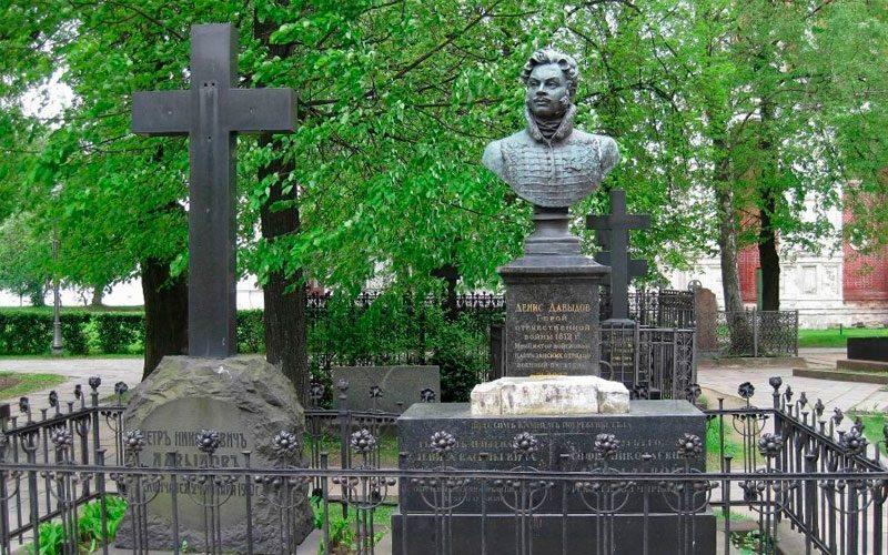 Кладбище Новодевичьего монастыря