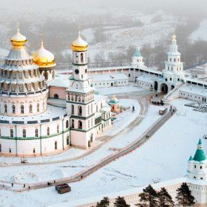 Новый Иерусалим в Москве