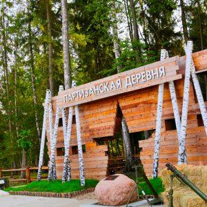 Экспозиция парка Патриот